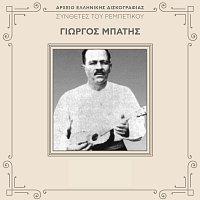 Giorgos Batis – Sinthetes Tou Rebetikou