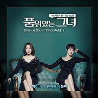 Ivy – Woman of Dignity, Pt. 1 (Original Soundtrack)