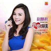 Li Hui Jun – Xin Bian Cheng Tie