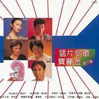 Různí interpreti – BTB Meng Pian Jing Ge Bao Li Jin Di San Ji