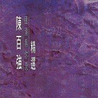 Danny Chan – Yan Lei Wei Li Liu Jing Xuan