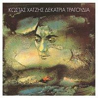 Kostas Chatzis – 13 Tragoudia
