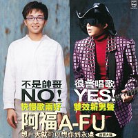 Guang Fu Deng – Think Of You One Day Can Be Forever