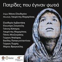Lavrentis Machairitsas, Eleftheria Arvanitaki, Eleonora Zouganeli, Yannis Kotsiras – Patrides Pou Eginan Fotia