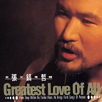 Chang Ho Chirl – Greatest Love Of All