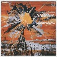 Marinella – Alvania