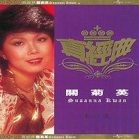 Susanna Kwan – Zhen Jin Dian - Susanna Kwan