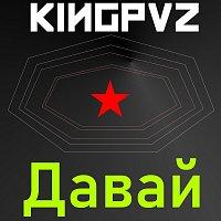 Kingpvz – Давай