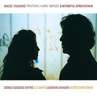 Eleftheria Arvanitaki, Nikos Xydakis – Grigora I Ora Perase