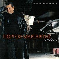 Giorgos Margaritis – Ta Gousta
