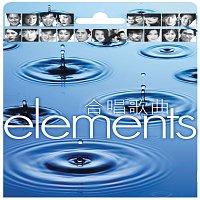 Přední strana obalu CD Elements - He Chang Ge Qu