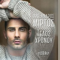 Alexandros Mirtos – Telos Chronou