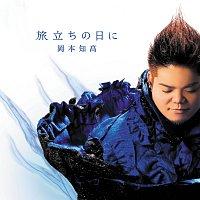 Tomotaka Okamoto – Tabidachi No Hi Ni