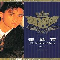 Christopher Wong – Zhen Jin Dian-Chris Wong 2
