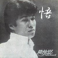 Michael Huang – Wu