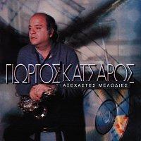 George Katsaros – Axechastes Melodies