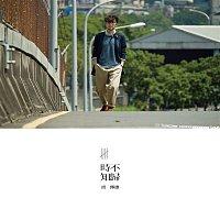 Steve Chou – Timeless Love