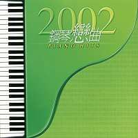 By Heart – 2002 Gang Qin Lian Qu Piano Hits