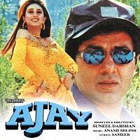 Přední strana obalu CD Ajay