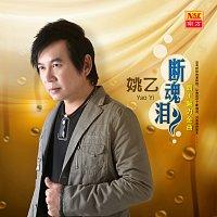 Yao Yi – Duan Hun Lei