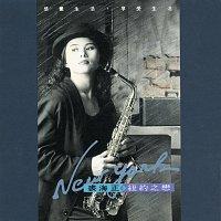 Hai-Jeng Chiou – Love Of New York