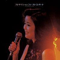 Teresa Teng – Back to Black First Concert