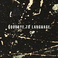 Daniel Lanois, Rocco DeLuca – Goodbye To Language