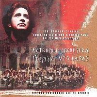 George Dalaras, Metropole Orchestra – 100 Hronia Sinema [Live]