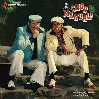 Anwar Hussain, Alka Yagnik – Chor Mandali (Original Motion Picture Soundtrack)