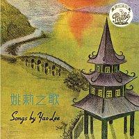 Yao Lee – Yao Li Zhi Ge
