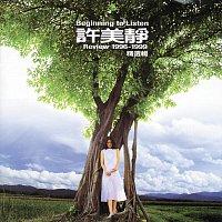 Mavis Hsu – Review 1996-1999