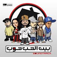 Various Artists.. – Beit il Hip Hop