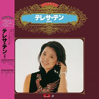 Teresa Teng – Golden Double Deluxe