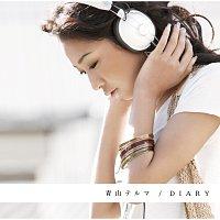 Thelma Aoyama – Diary