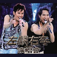 Alan Tam, Hacken Lee – Alan Tam & Hacken Lee Live 2009