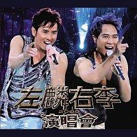 Alan Tam, Hacken Lee – Alan Tam & Hacken Lee Live 2009