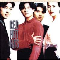 Aaron Kwok, Sammi Cheng, Andy Hui, Edmond Leung – Huo Re Dong Gan