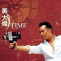 David Huang – Time