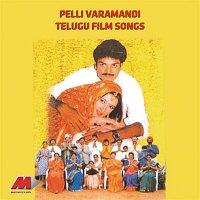 Deepika – Pellivaramandi