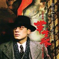 Leon Lai – Ban Sheng Yuan - Leon Lai Dian Ying Zhu Ti Qu Ge Ji