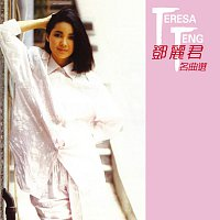 Teresa Teng – Deng Li Jun - Ming Qu Xuan