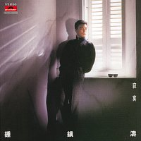 Kenny Bee – Back To Black Series - Ji Mo