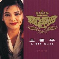 Linda Wong – Zhen Jin Dian - Linda Wong