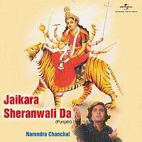 Narendra Chanchal – Jaikara Sheranwali Da