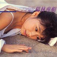 Diana Yang – Bie Ba Meng Dai Zou