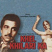 Různí interpreti – Khel Khilari Ka