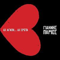 Giannis Parios – Ah Agapi...Ah Erota