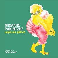 Mihalis Rakintzis – Moro Mou Faltso [Remastered]