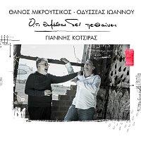 Yannis Kotsiras – O,ti Thimase Den Petheni