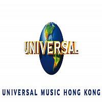 Přední strana obalu CD Ri Chu Dong Fang